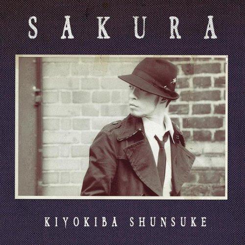 SAKURA(DVD付)