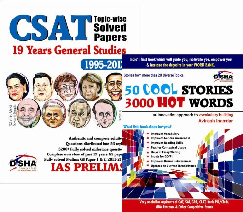 CSAT Topic wise Solved papers 19year general studies (1995-2013) and 50 cool Stories 3000 Hot words