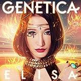 ELISAの5thアルバム「GENETICA」11月30日リリース