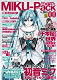 MIKU-Pack 00 -music & artworks feat. 初音ミク-