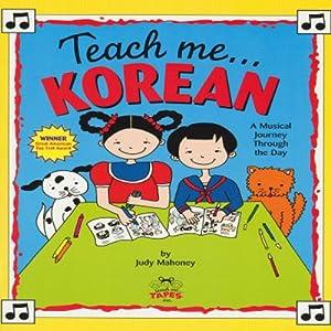 Teach Me Korean Audiobook