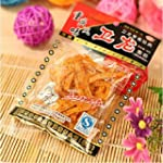 fantat.trading Chinese Special Snack...