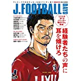 J.FOOTBALL DAYS 2015 SUMMER (ぴあmook)