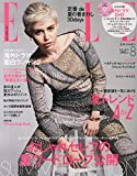 ELLE JAPON (エル・ジャポン) 2014年 08月号