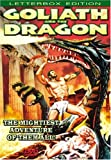Goliath and the Dragon (Letterbox Edition) (DVD-R) (1960) (All Regions) (NTSC) (US Import)