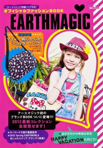 EARTHMAGIC オフィシャルファッションBOOK  60101‐53 (角川SSCムック)