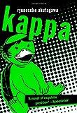 Kappa (Peter Owen Modern Classic)