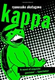 Kappa (Peter Owen Modern Classics) [ KAPPA (PETER OWEN MODERN CLASSICS) ] by Akutagawa, Ryunosuke (Author ) on Sep-01-2009 Paperback (072061337X) by Akutagawa, Ryunosuke