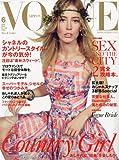 VOGUE NIPPON (ヴォーグニッポン) 2010年 06月号 [雑誌]