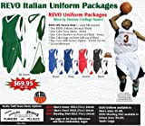 Anaconda Sports® Basketball Revo Silk Screen Deal Italian Uniform Package 01 (Call 1-800-398-7625 to order)