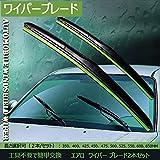 AUTO-MP(アウト-エムビー) 車用 アルファード  650mm—400mm  ワイパー/ワイパーブレード  エアロー セツト ハイブリッド車含む Uクリップ 2本 アルファード ハイブリッド車含む ANH,MNH10,15,ATH10W H14. 5 ~ H20. 4  トヨタ
