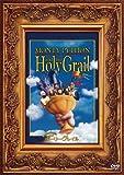モンティ・パイソン・アンド・ホーリーグレイル(1枚組) [DVD]