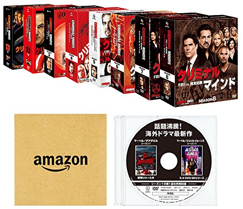 【Amazon.co.jp限定】クリミナル・マインド / FBI vs. 異常犯罪 コンパクト BOX(シーズン1-8) (新作海ドラディスク・Amazonロゴ柄CDペーパーケース付) [DVD]