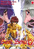 echange, troc Masami Kurumada, Megumu Okada - Saint Seiya Episode G, Tome 8 :