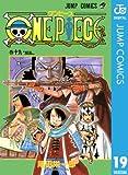 ONE PIECE モノクロ版 19 (ジャンプコミックスDIGITAL)