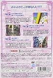 ONE PIECE ワンピース シックススシーズン 空島・黄金の鐘篇 piece.3 [DVD]
