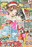 Sho-Comi(少女コミック) [雑誌]