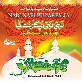 shehar medine ki faza muhammad asif attari from the album nabi nabi