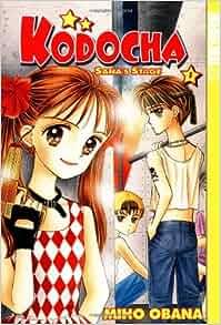 : KODOCHA: Sana's Stage, Volume 1 (0645573044503): Miho Obana: Books