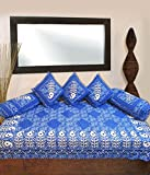 RajasthaniKart Traditional 6 Piece Diwan e-Khas - 100%Cotton
