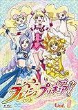 フレッシュプリキュア!【1】 [DVD]
