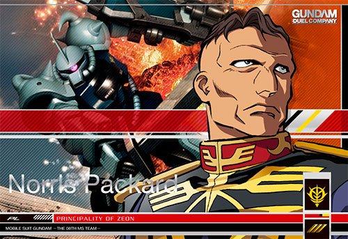 ガンダムデュエルカンパニー/第1弾/GN-DC01PL-014ノリス・パッカードR3