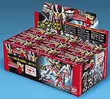 ガンダムコレクションDX5(BOX)