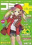 コミケplus Vol.5 (メディアパルムック)