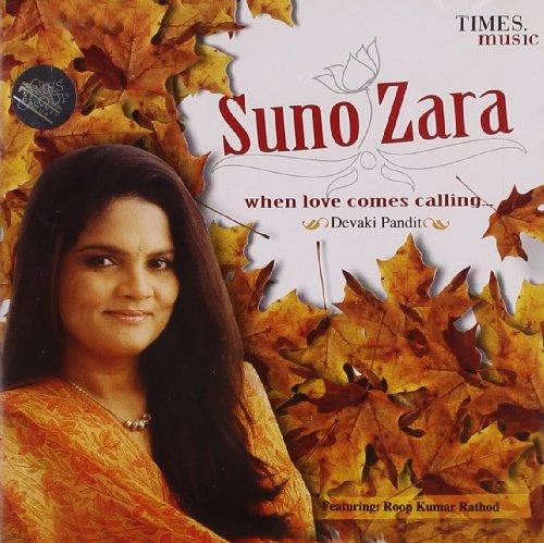 Suno Suno Zara