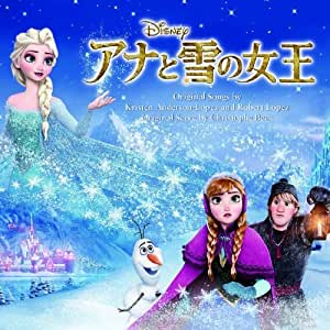 The Snow Queen And Ana [Japan CD] AVCW-63011 by Avex