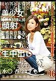 シロウトハンター 16 [DVD]