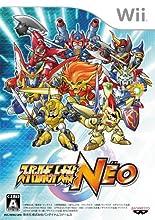 スーパーロボット大戦NEO