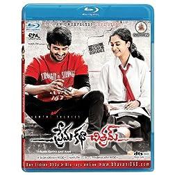 Prema Katha Chithram (Telugu Film Blu-ray) [Blu-ray]