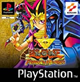 Yu-Gi-Oh! Forbidden Memories (PS)
