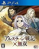 Arslan Senki x Musou / The Heroic Legend of Arslan Warriors [PS4][Japan import] by Koei