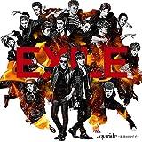 Joy-ride 〜歓喜のドライブ〜-EXILE