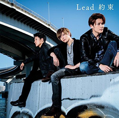 約束(初回限定盤A)(DVD付)