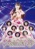 モーニング娘。'14 コンサートツアー2014秋 GIVE ME MORE LOVE ?道重さゆみ卒業記念スペシャル? [DVD]