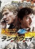 ランナウェイ/逃亡者 [DVD]