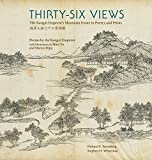 img - for Thirty-Six Views: The Kangxi Emperor's Mountain Estate in Poetry and Prints (Ex Horto: Dumbarton Oaks Texts in Garden and Landscape Studies) book / textbook / text book