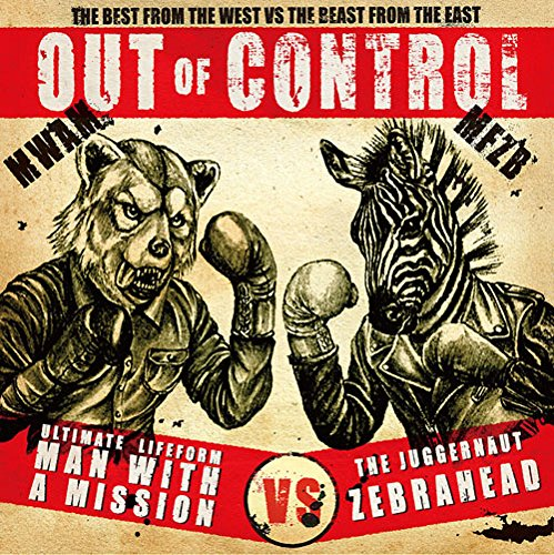 Out of Control(初回生産限定盤)(DVD付)