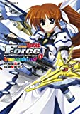 魔法戦記リリカルなのはForce true colored(1) (角川コミックス・エース)