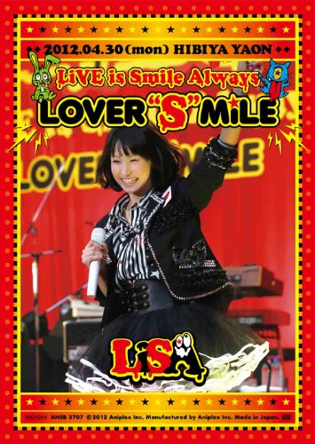 "LiVE is Smile Always~LOVER""S""MiLE~in日比谷野外大音楽堂 [DVD]"