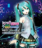 Good Evening Thanksgiving 39's Giving Day Project Diva Presents Miku Hatsune Solo Concert - Day of Miku, It Is Hatsune Miku. ~ [Live Cd] [Live]