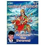 #8: Pahadawali Maa Sheranwali