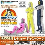DOPPELGANGER(ドッペルギャンガー) アウトドア ヒューマノイドスリーピングバッグ 人型寝袋 ver.6.0 DS-26C Hugo [最低使用温度 5度]