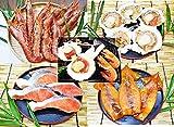 秋の行楽・芋煮会用特大えび入り豪盛バーベキュー特別4種セット(約5人前)  野外で楽しむ行楽シーズンに人気の厳選海鮮どど~んと4種類をそろえて焼くだけの海鮮簡単セットです。