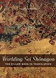 Valerie Henitiuk Worlding Sei Shonagon (Perspectives on Translation)