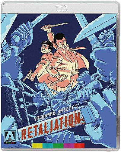 Retaliation (2-Disc Limited Edition) [Blu-ray + DVD]