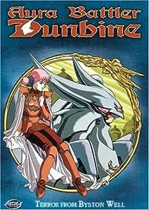 Aura Battler Dunbine, Vol. 10: Terror From Byston Well